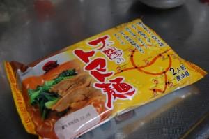 トマト麺パッケージ